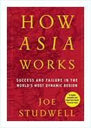 Book - How Asia Works by  Joe Studwell